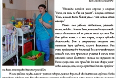 Поздравляем с Днём рождения нашу замечательную няню Наталью Григорьевну Мартюшеву !!!
